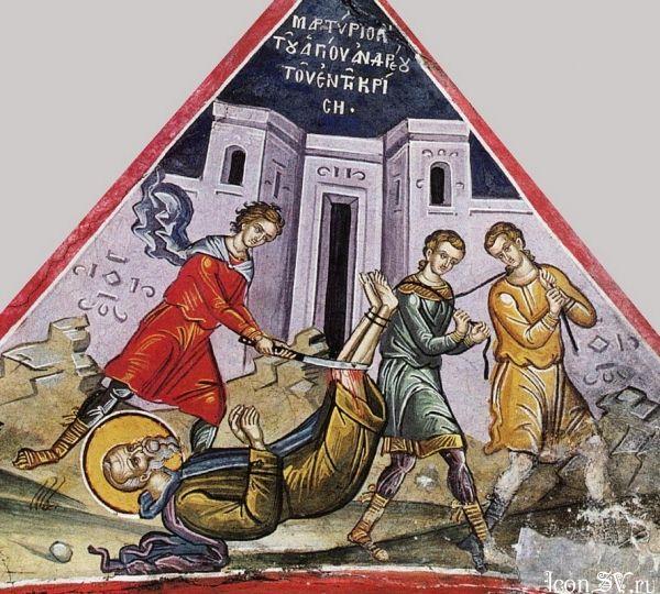 Свети преподобномученик Андреј