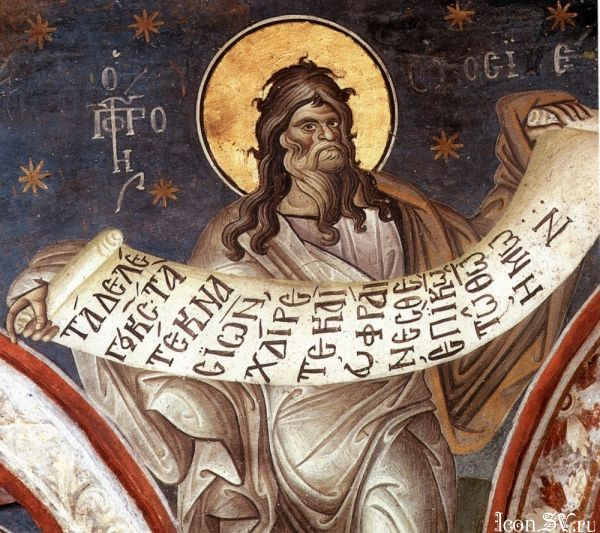 Свети пророк Осија