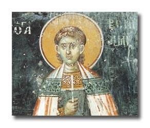 Свети свештеномученик Венијамин, ђакон
