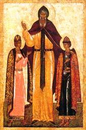 Свети Теодор, кнез јарославски