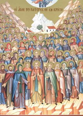 Светих 99 преподобних који су се подвизавали на Криту