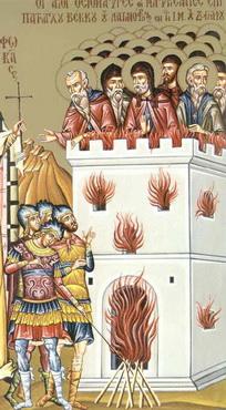 Светих двадесет шест преподобномученика Зографских, пострадалих од латина за исповедање Православља