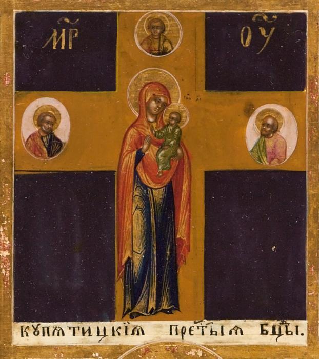 """Празник иконе свете Богородице """"Купјатицке"""""""