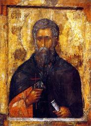 Пренос моштију Светог Јована Рилског
