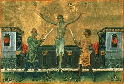 Света мученица Евтропија