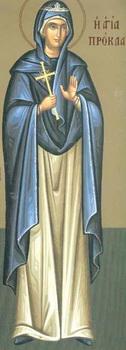 Света Прокла