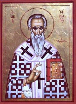 Свети апостол Јаков, брат Господњи