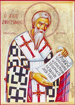 Свети Димитрије, епископ кигиријски