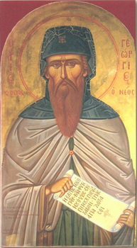 Свети Георгије неапољски, нови свештеномученик