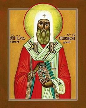 Свети Јона, архиепископ новгородски