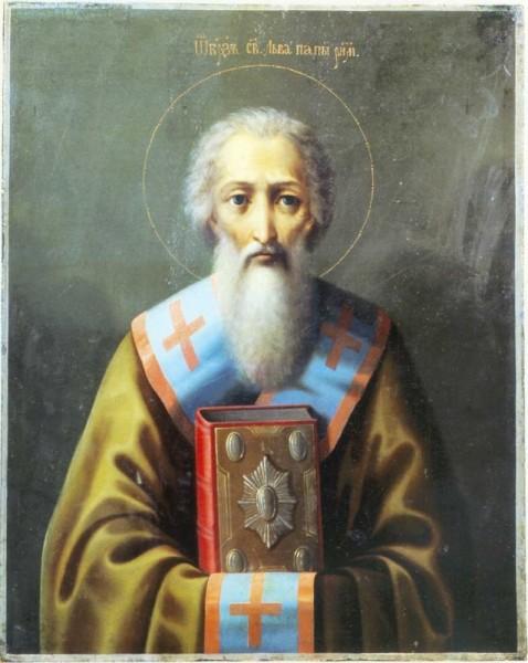 Свети Лав, патријарх цариградски