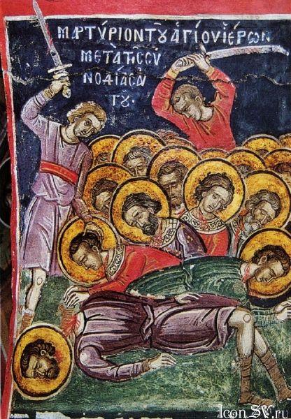 Свети мученици Јерон с дружином