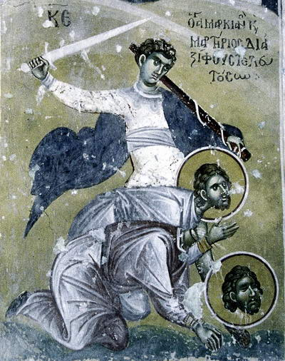 Свети мученици Маркијан и Мартирије