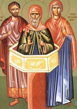 Свети мученици Тесалоникија са Авктом и Таврионом