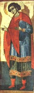 Свети мученик Александар солунски