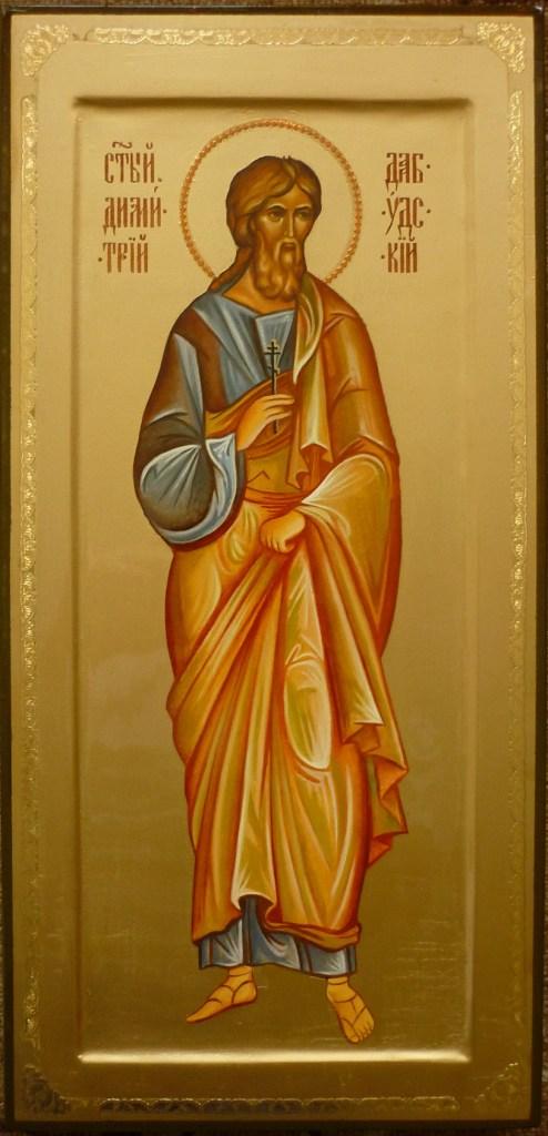 Свети мученик Димитрије