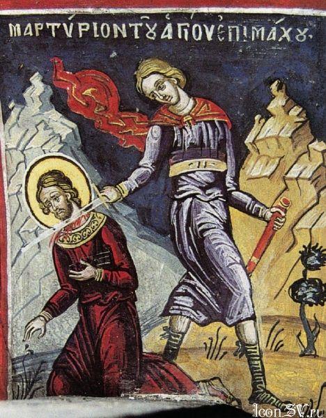 Свети мученик Епимах Грк (Ромеј)