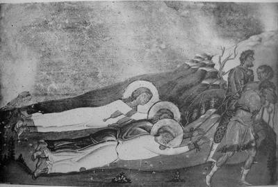 Свети мученик Марко и они с њим