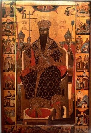 Свети мученик Стефан Дечански, краљ српски