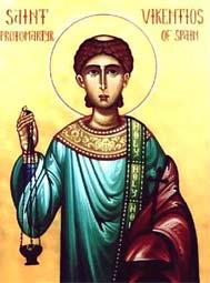 Свети мученик Викентије ђакон