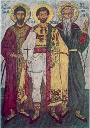 Свети новомученици Висарион Сарај, Софроније и Опреа