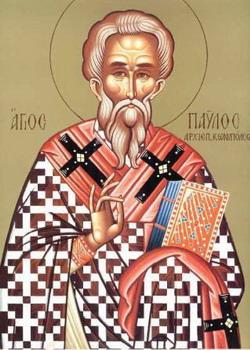 Свети Павле Исповедник, патријарх цариградски