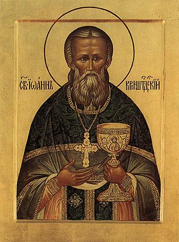 Свети праведни Јован кронштатски, новојављени чудотворац