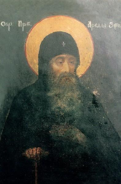 Свети преподобни Арета Печерски