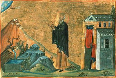 Свети преподобни Аврамије Затворник и синовица му Марија