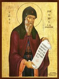Свети преподобни Герасим Нови