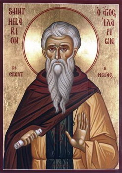 Свети преподобни Иларион Велики