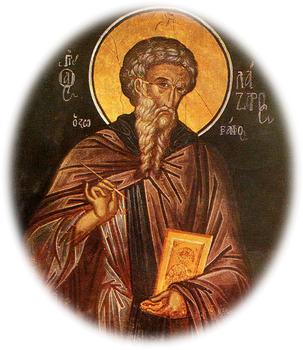 Свети преподобни Лазар Иконописац