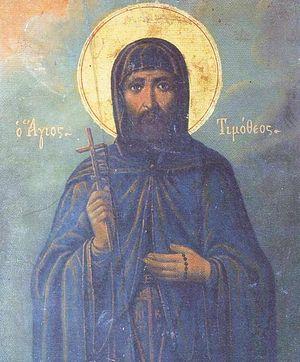 Свети преподобни мученик Тимотеј Есфигменски