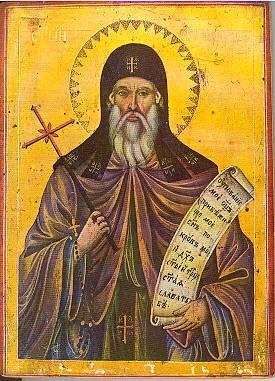 Свети преподобни Прохор Пчињски