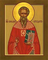 Свети преподобни Теодор Студит
