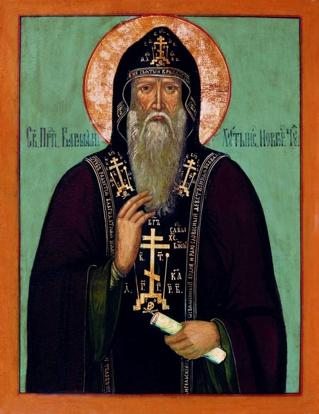Свети преподобни Варлам Хутински, чудотворац