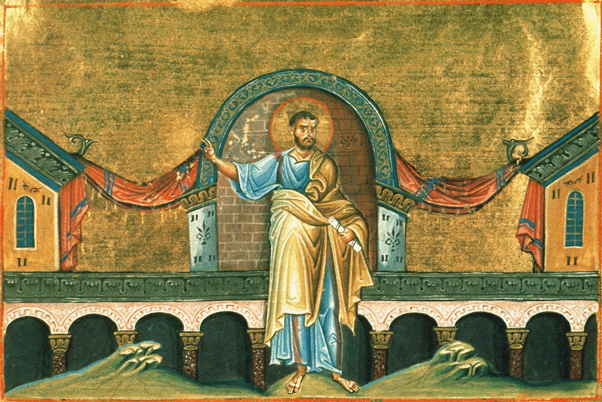 Свети пророк Ахија