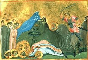 Свети свештеномученик Садок, епископ персијски и с њим 128 мученика