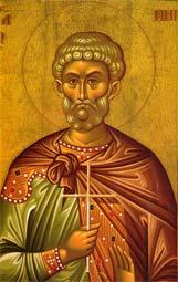 Свети великомученик Мина