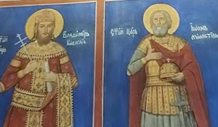 Преименована имена српских владара на фрескама