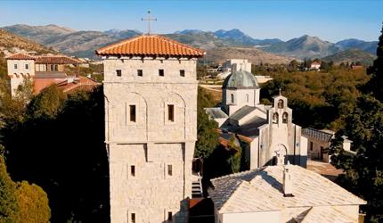 Манастир Тврдош (Требиње)