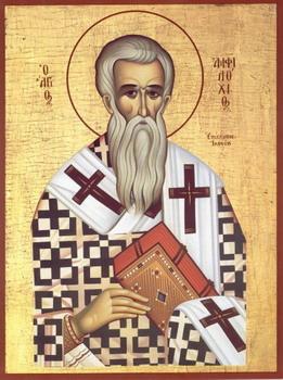 Свети Амфилохије, епископ иконијски