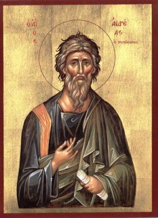 Свети апостол Андреја Првозвани
