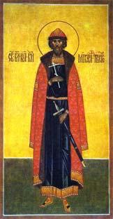 Свети благоверни Михаило тверски, велики кнез
