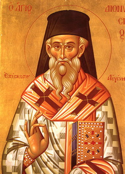 Свети Дионисије, архиепископ егински