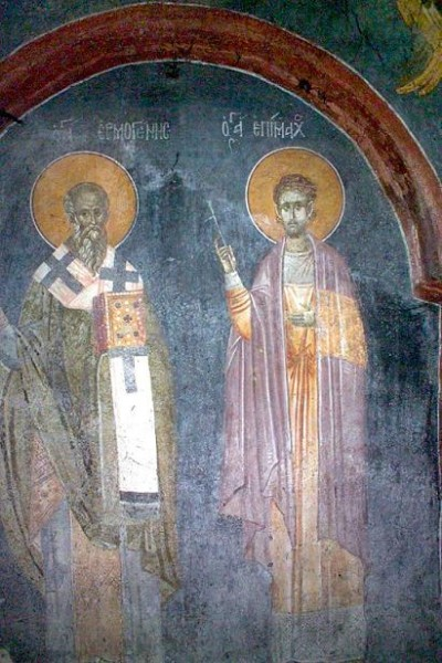 Свети Хермоген