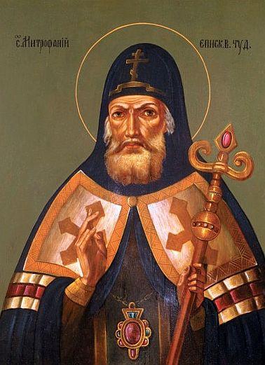 Свети Митрофан, епископ воронешки