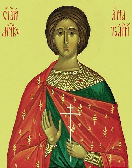 Свети мученици Јевстатије, Теспесије и Анатолије