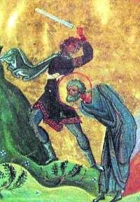 Свети мученик Дасије