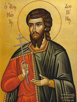 Свети мученик Диоген